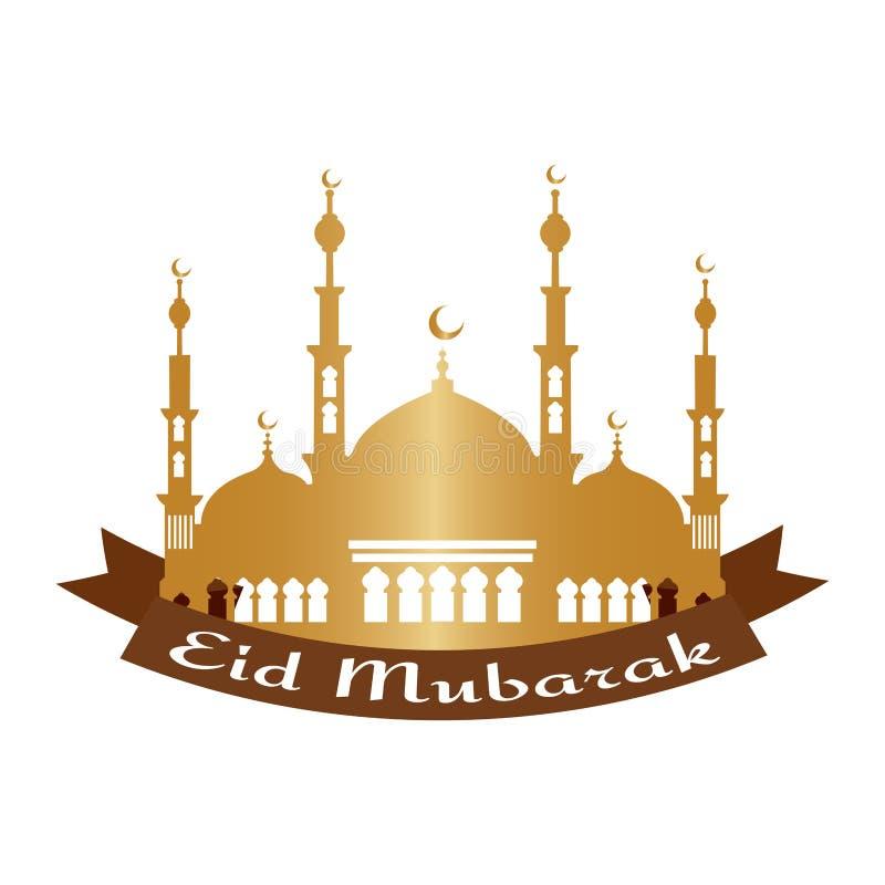 Eid穆巴拉克背景 库存例证