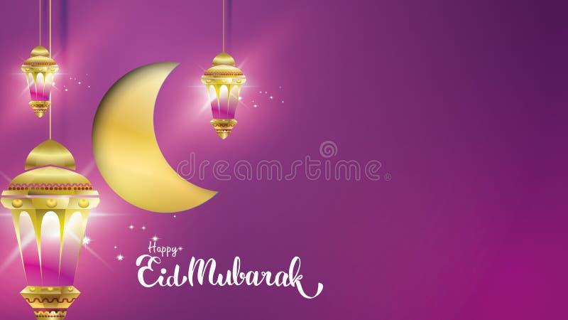 Eid穆巴拉克贺卡例证,斋月kareem,祝愿横幅的伊斯兰教的节日,背景,飞行物,例证, 皇族释放例证