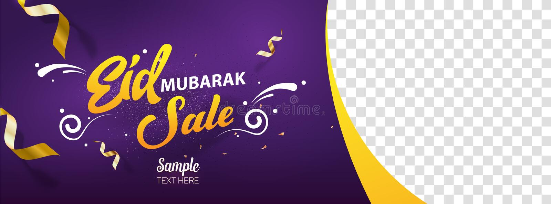 Eid穆巴拉克销售横幅社会媒介包括传染媒介 皇族释放例证