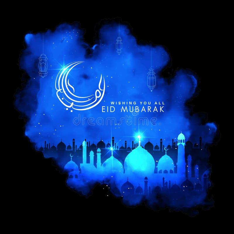 Eid穆巴拉克愉快的Eid问候用阿拉伯语徒手画与清真寺 皇族释放例证