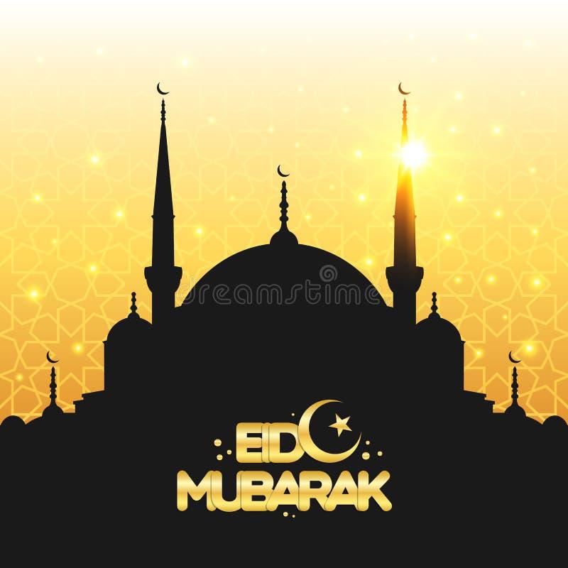 Eid穆巴拉克清真寺剪影 皇族释放例证
