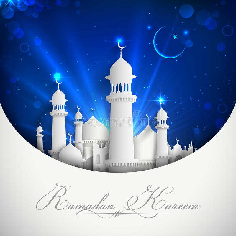 Eid穆巴拉克背景 皇族释放例证