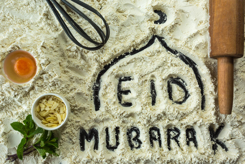 eid穆巴拉克 免版税库存照片