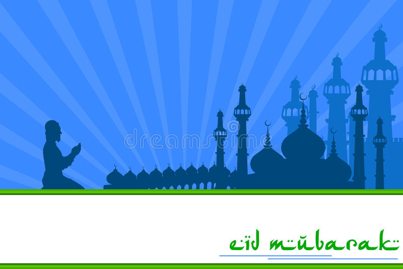 Eid穆巴拉克(Eid的祝福)背景 库存例证