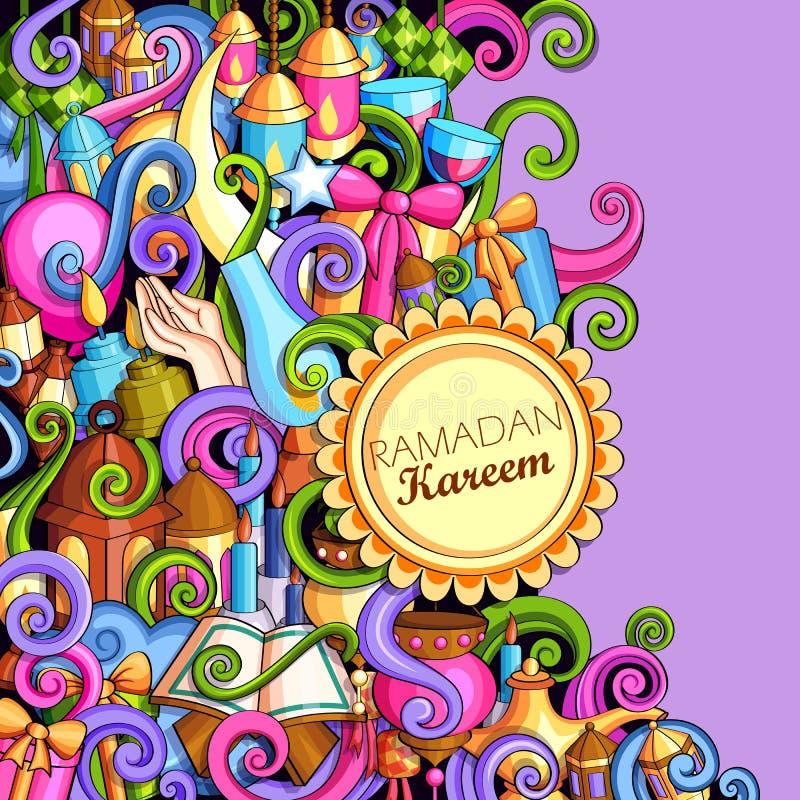 Eid背景的赖买丹月Kareem祝福
