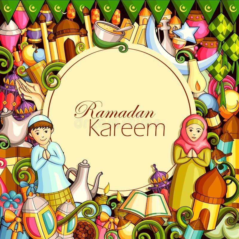 Eid背景的Eid穆巴拉克祝福 皇族释放例证