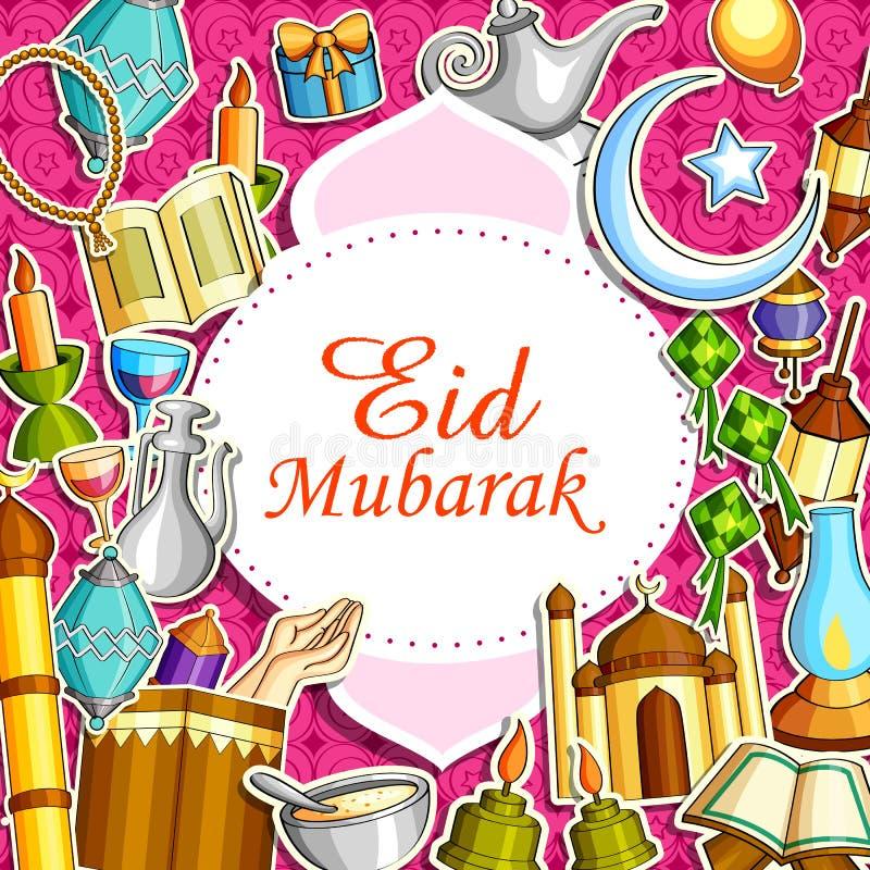 Eid背景的Eid穆巴拉克祝福 库存例证