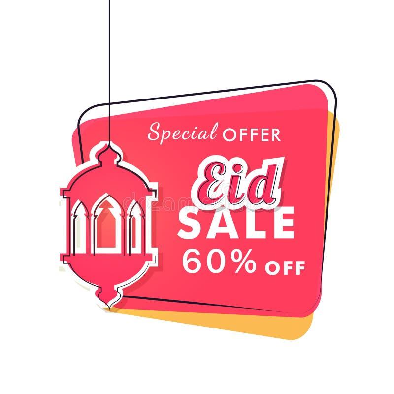 Eid销售与垂悬的灯笼和60%的横幅设计  皇族释放例证