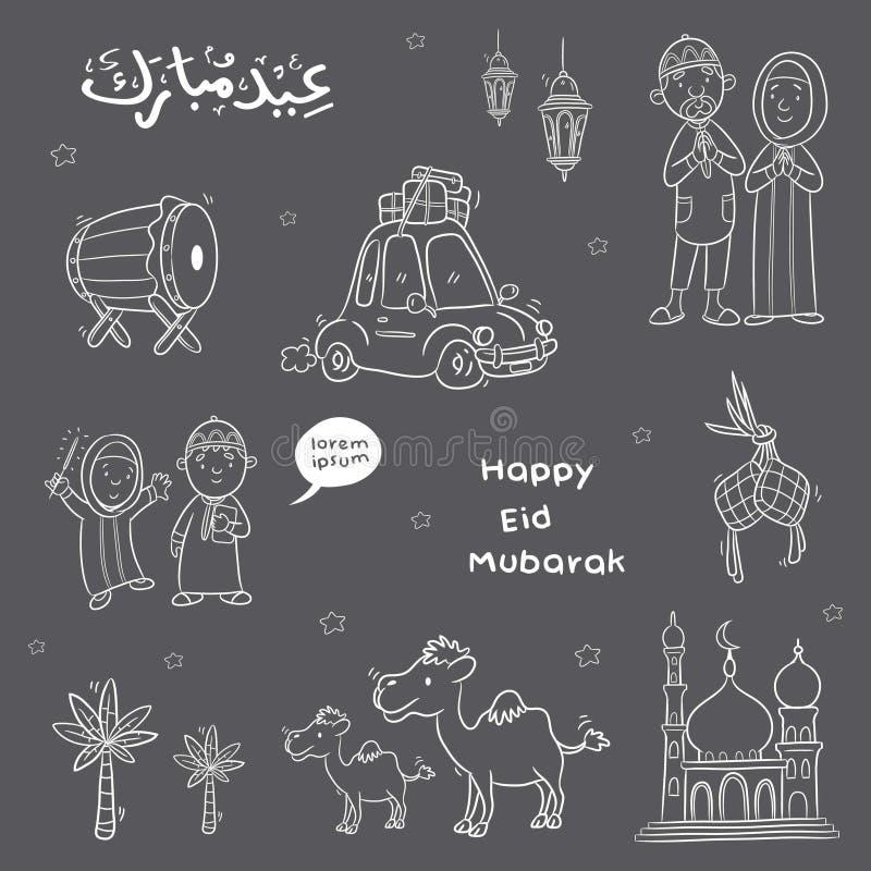 Eid Μουμπάρακ καθορισμένος απεικόνιση αποθεμάτων