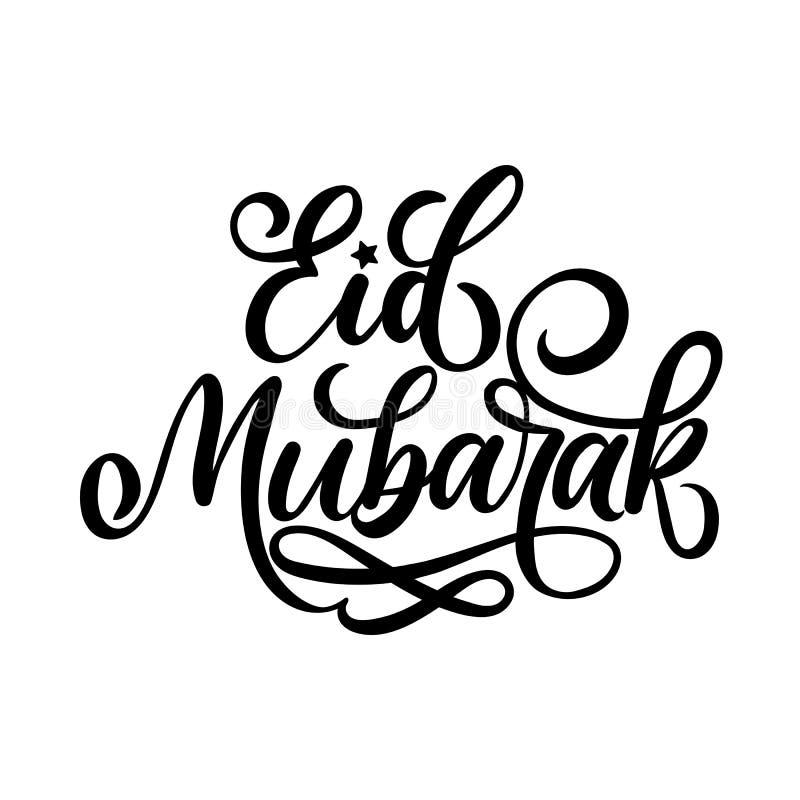 Eid Μουμπάρακ που γράφει την κάρτα Καλλιγραφία που απομονώνεται διανυσματική στο λευκό διανυσματική απεικόνιση