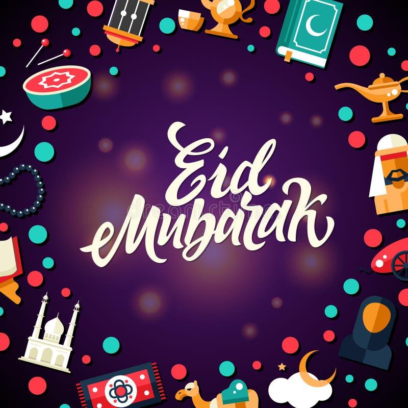 Eid Μουμπάρακ - πρότυπο καρτών με τα ισλαμικά εικονίδια πολιτισμού διανυσματική απεικόνιση
