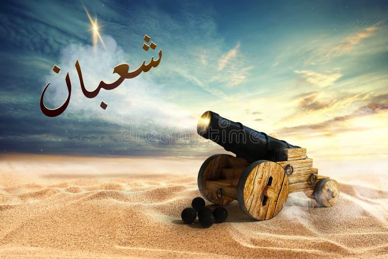 Eid Μουμπάρακ, τρισδιάστατη απόδοση στοκ φωτογραφία
