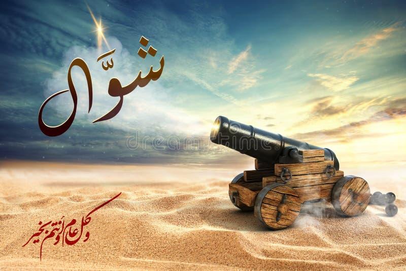 Eid Μουμπάρακ, τρισδιάστατη απόδοση στοκ εικόνες