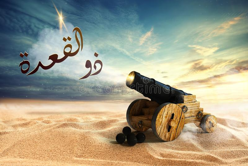 Eid Μουμπάρακ, τρισδιάστατη απόδοση στοκ εικόνες με δικαίωμα ελεύθερης χρήσης