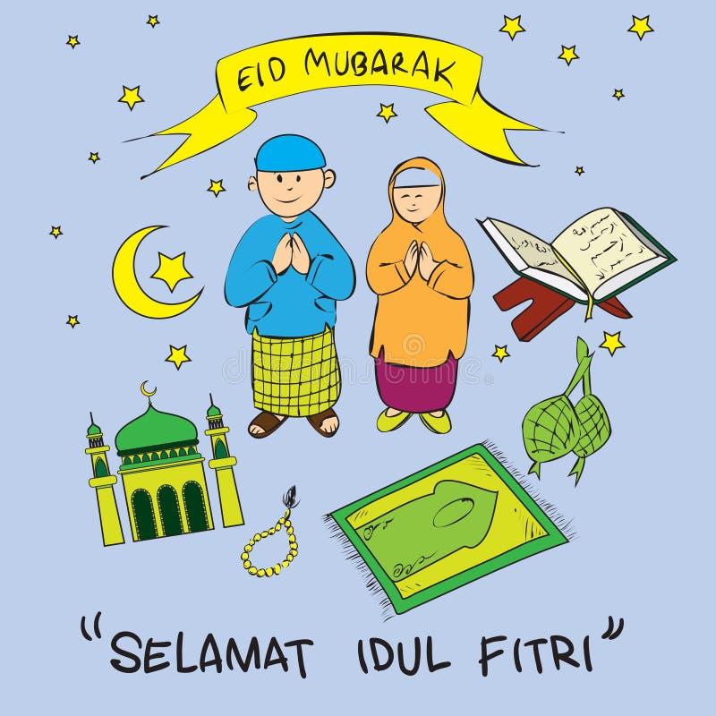 Eid Μουμπάρακ Doodle απεικόνιση αποθεμάτων