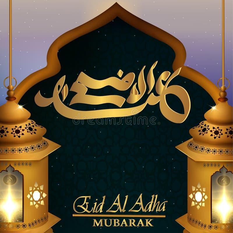 Eid-adha-Mubarak groetachtergrond vector illustratie