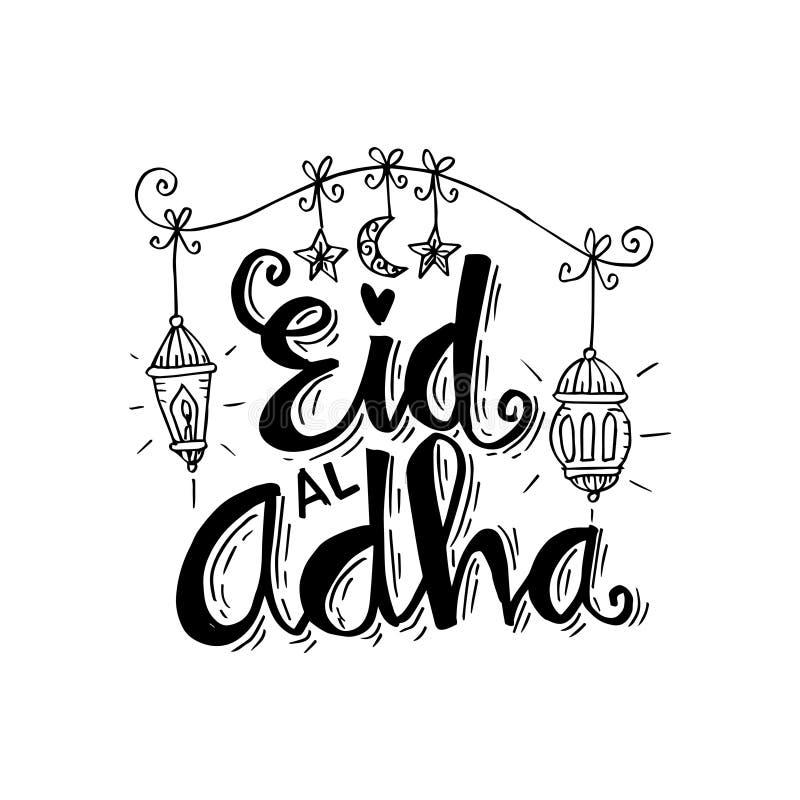 Eid Al Adha与垂悬的灯笼的手字法 皇族释放例证