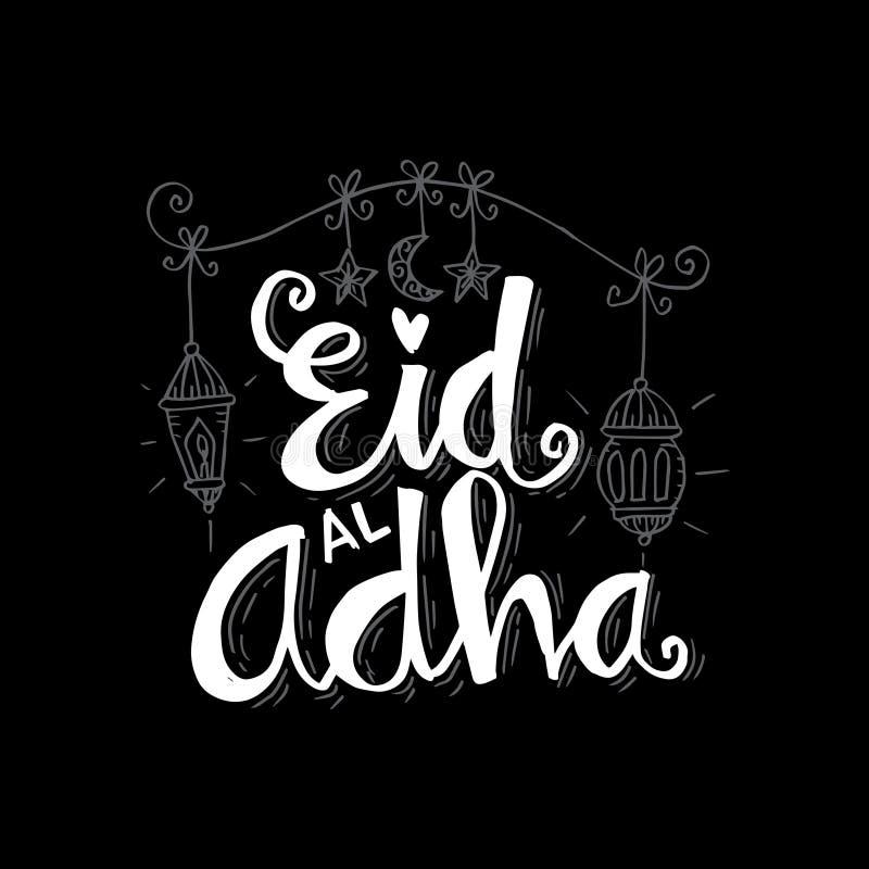 Eid Al Adha与垂悬的灯笼的手字法 向量例证