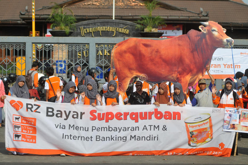Eid Al Adha在印度尼西亚 库存照片