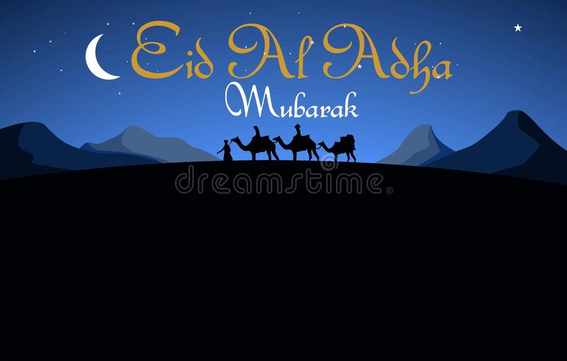 Eid Al adha平的设计传染媒介illuatration 皇族释放例证