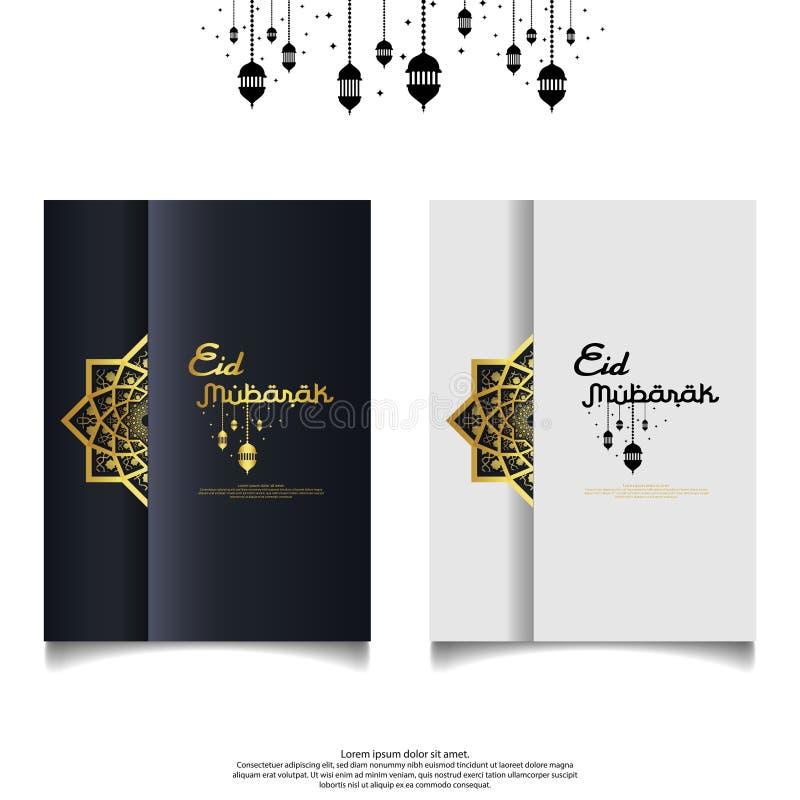 Eid Al Adha或Fitr穆巴拉克伊斯兰教的贺卡,盖子,飞行物设计 与样式装饰品和垂悬的灯笼的抽象坛场 皇族释放例证