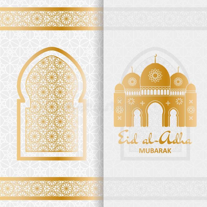 Eid Al Adha背景 清真寺和伊斯兰教的阿拉伯窗口 2007个看板卡招呼的新年好 皇族释放例证