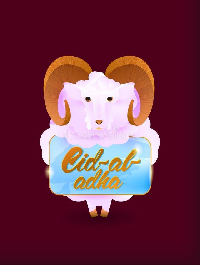 Eid Al-Adha στο ύφος εγγραφής με το χρυσό έμβλημα και τον κριό ή τα πρόβατα r ελεύθερη απεικόνιση δικαιώματος