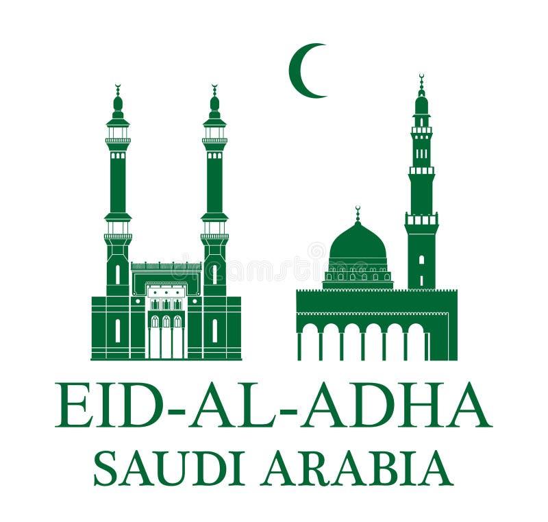 Eid Al Adha 达成协议阿拉伯半岛地区夹子上色了海拔greyed包括映射路径替补沙特被遮蔽的状态周围的领土 库存例证
