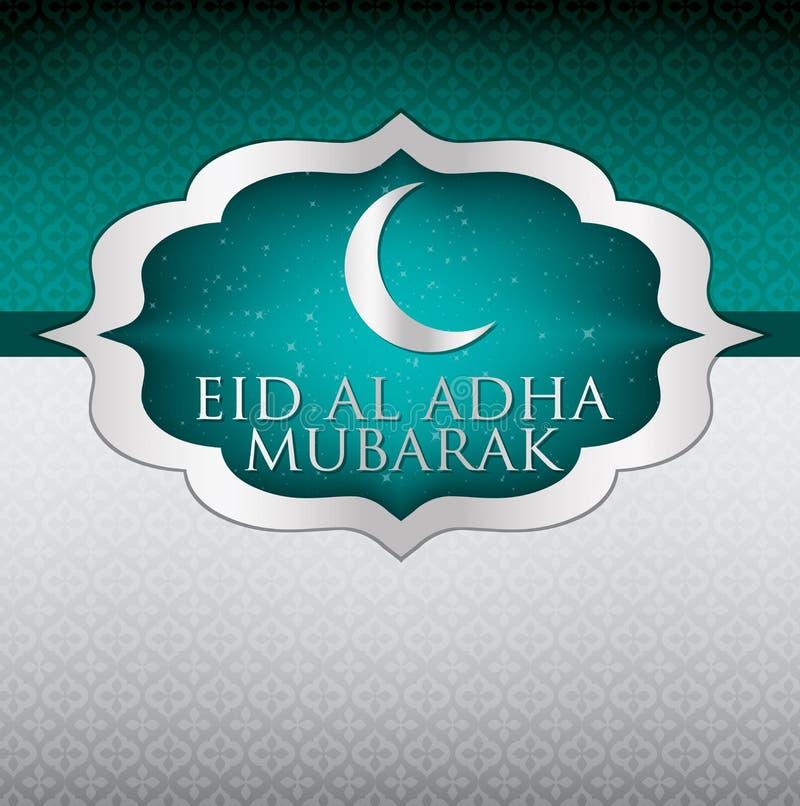 Eid Al Adha royalty illustrazione gratis