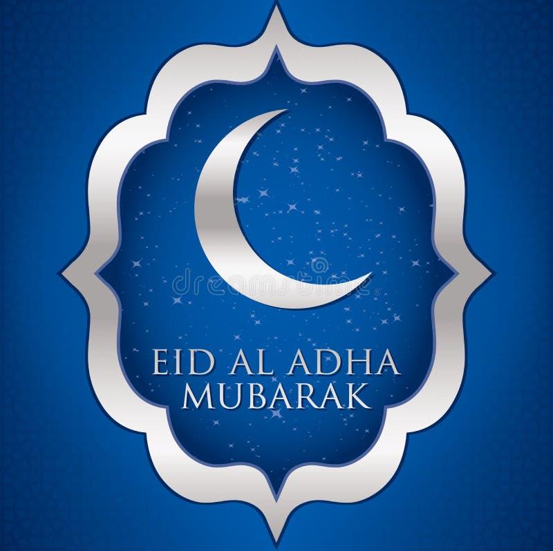 Eid Al Adha 向量例证