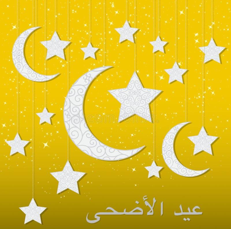 Eid Al Adha libre illustration