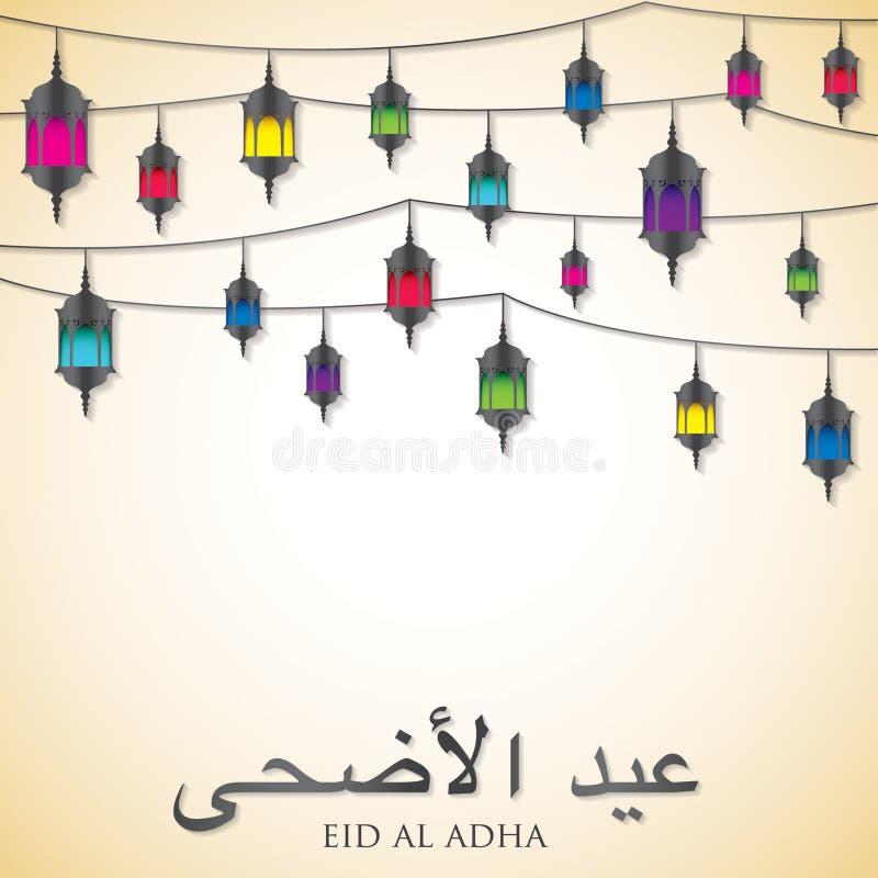 Eid Al Adha illustration stock