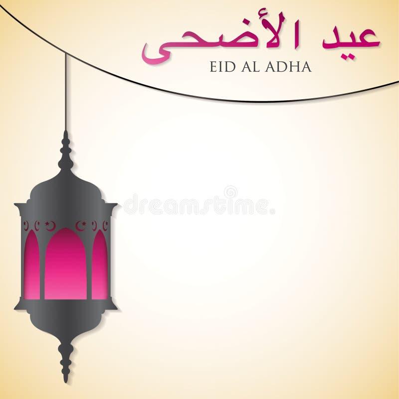 Eid Al Adha illustration de vecteur