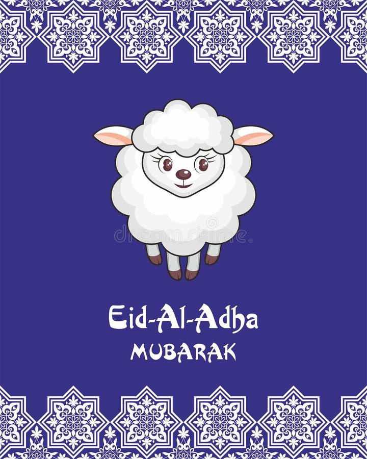 Eid Al Adha stock afbeeldingen