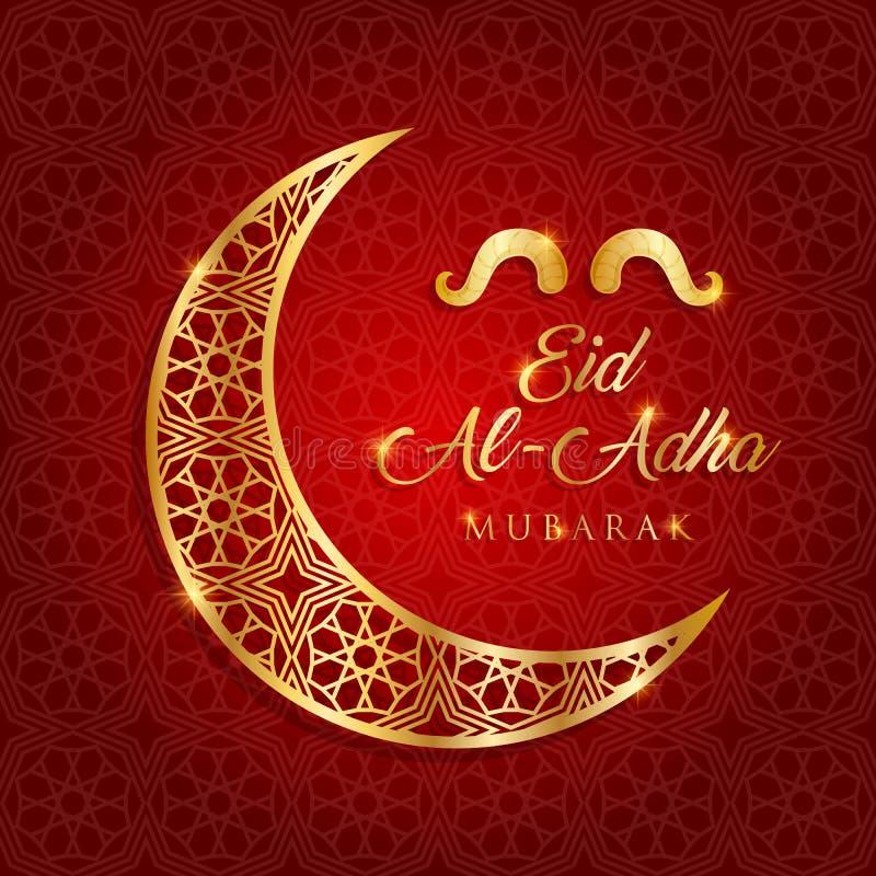 Eid Al Adha illustration libre de droits