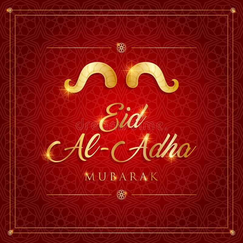 Eid Al Adha 库存例证