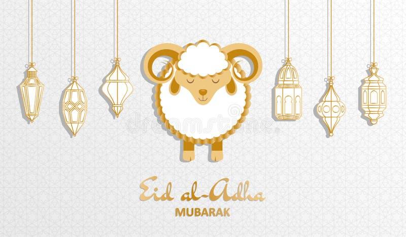 Eid Al Adha Background Lanterna e pecore arabe islamiche Cartolina d'auguri royalty illustrazione gratis