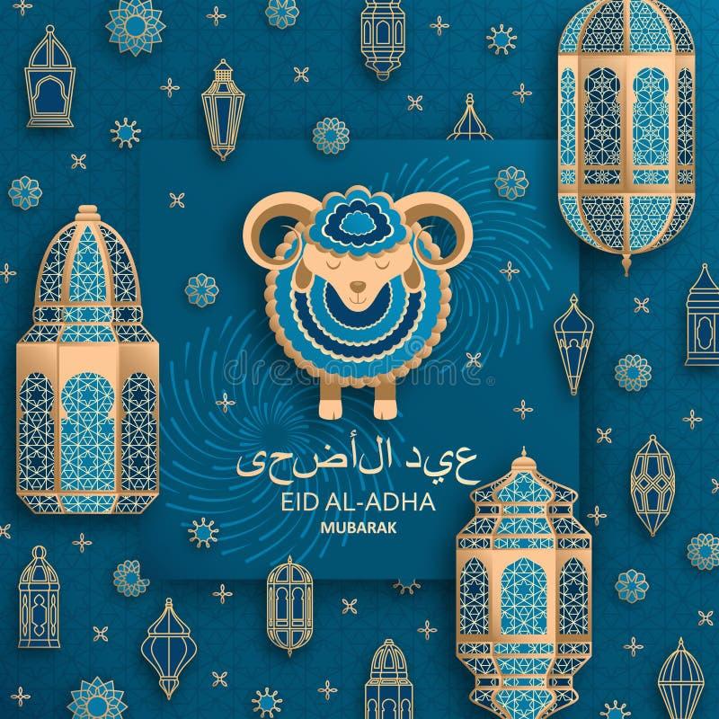 Eid Al Adha Background Lanterne e pecore arabe islamiche Traduzione Eid Al Adha Cartolina d'auguri illustrazione di stock
