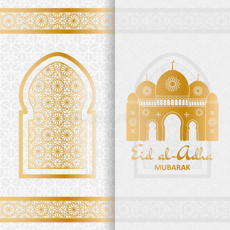 Eid Al Adha Background Mesquita e janela árabe islâmica ano novo feliz 2007 ilustração royalty free