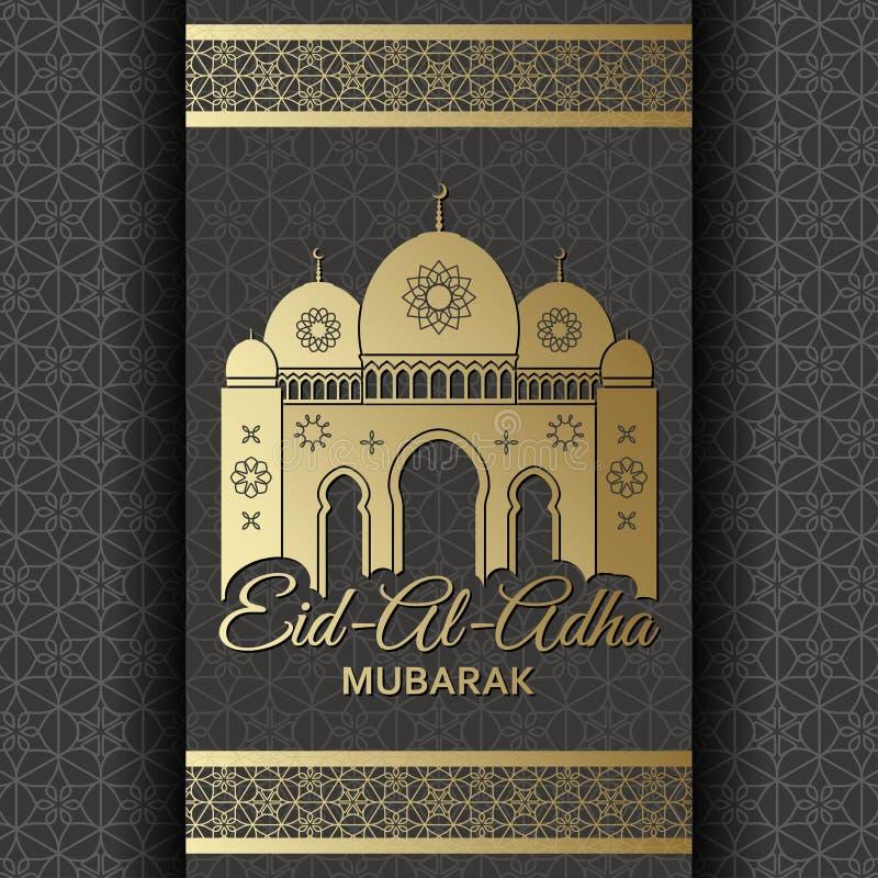 Eid Al Adha Background Moskee en Islamitisch Arabisch venster De kaart van de groet royalty-vrije stock foto