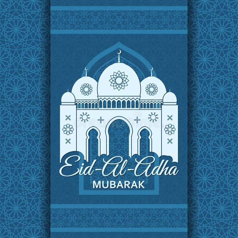 Eid Al Adha Background. Mosque and Islamic Arabic window. Greeting card royalty free illustration