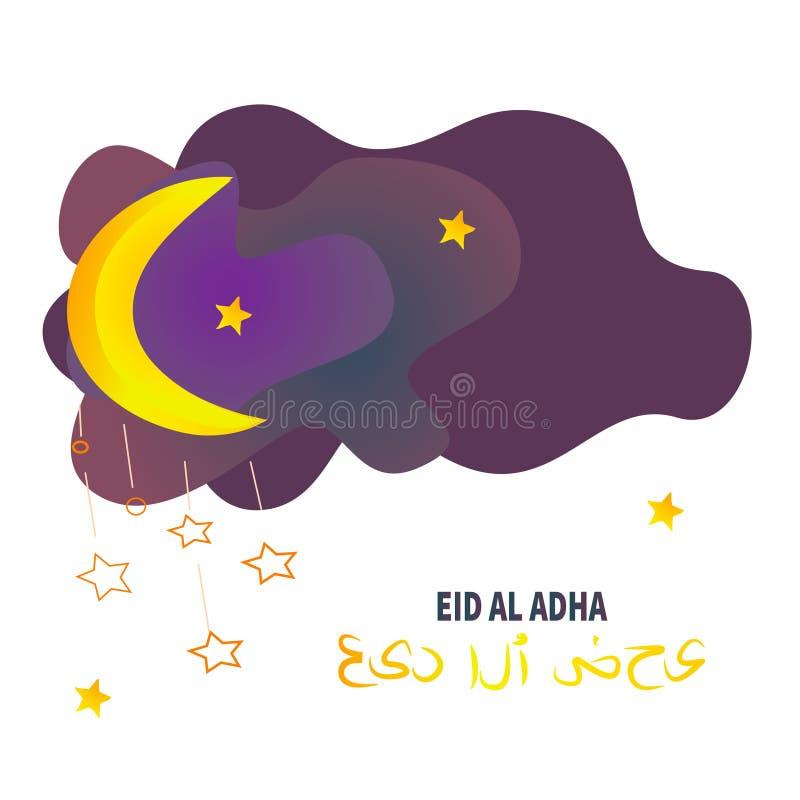Eid al-Adha bayrami f?r garnering f?r grafisk design kurban måne, himmel och stjärnor Tr vektor illustrationer