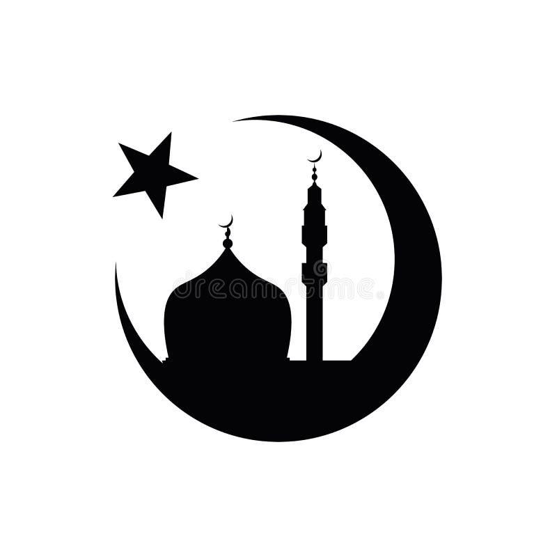 Eid Al Adha Composição da rotulação do mês santamente do moslim com construção da mesquita ilustração royalty free