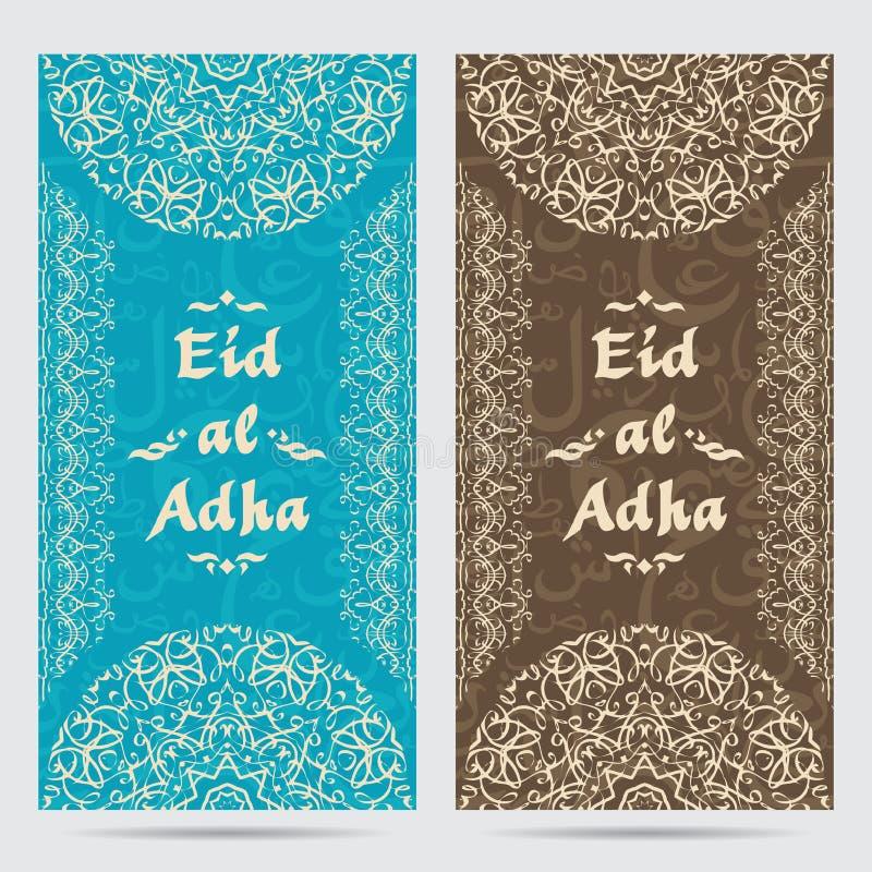 Eid Al Adha Diseño de concepto para la tarjeta de felicitación para el festival de comunidad musulmán ilustración del vector