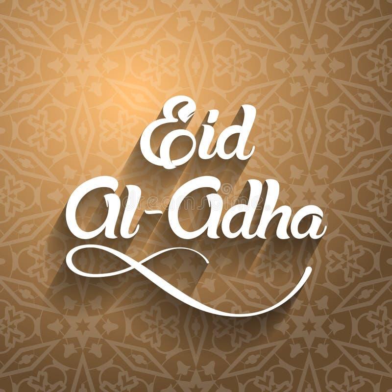 Eid al-Adha, Eid UL-Adha Mubarak Kurban Bayrami, Kurban Bajram vektor abbildung
