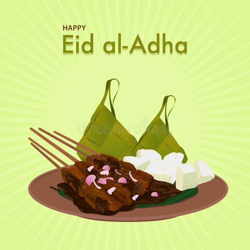 Eid Al-Adha feliz ilustração stock