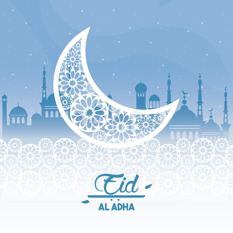 Eid-Al adha Fest des Opfers stock abbildung