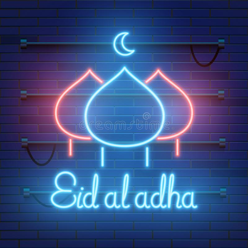 Eid-Al-Adha festive card design template. Islamic and Arabic background for the holiday of the Muslim community. Kurban Bayrami stock illustration