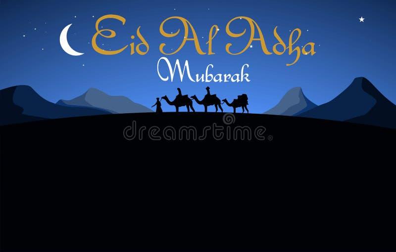 Eid-Al adha flaches Entwurfs-Vektor illuatration lizenzfreie abbildung
