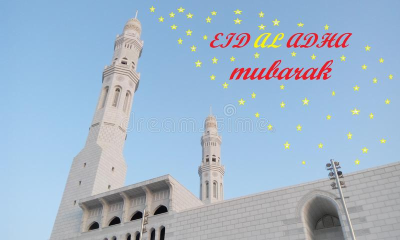 Eid Al Adha Greetings Images or pictures for upcoming Muslim or Islamic festivals and being celebrated Arab muslim countries and. Eid Al Adha Greetings Images or stock images